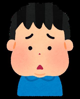 おたふくかぜ(流行性耳下腺炎)