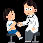 小児科を受診する時